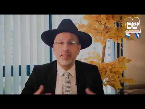 A diffuser svp Car nous avons tous le devoir de soutenir la Torah