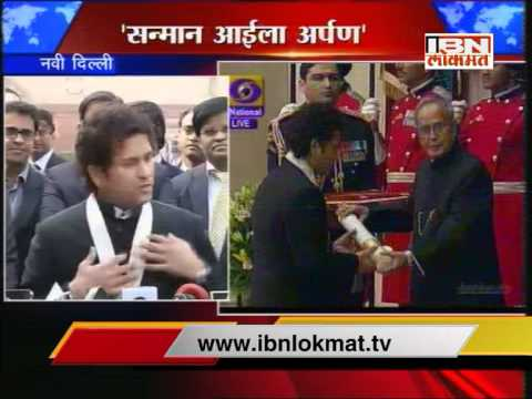 Sachin Tendulkar 1st reaction after receiving Bharat Ratna