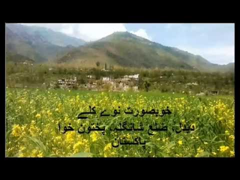 Nawy Kaley Dedal District Shangla KPK,Pakistan