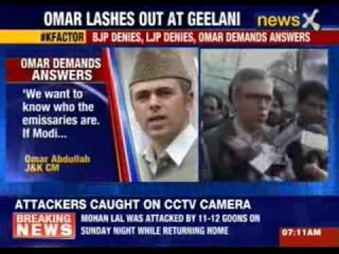Omar Abdullah lashes out at Geelani