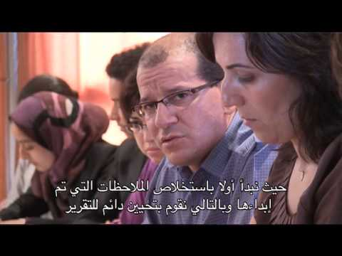 2014 UN Public Service Awards Category 4 Winner - Morocco
