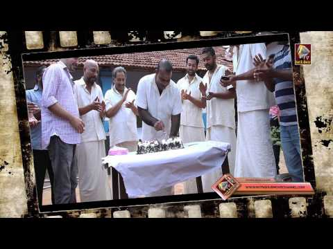 Malayalam Movie 2014 Sapthamashree Thaskaraha | Preview