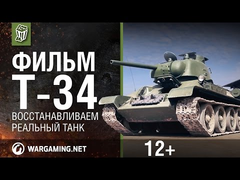Ключ world of tanks играть ps4