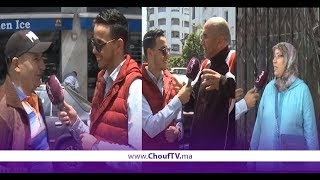 لموت ديال الضحك..شوفو الترمضين ديال المغاربة فرمضان..طرائف خاصة   |   نسولو الناس