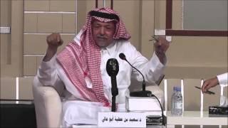 تجربة سعيد عطية أبو عالي التربوية