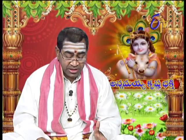 Aradhana - 20th January 2014