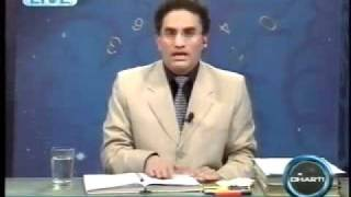 100% Accurate Pakistan Predictions 2014 By World Famous