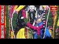 Daily Devotional News || Bhakthi Visheshalu || 23 April 2017 || Bhakthi TV