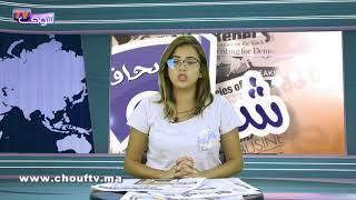 بالفيديو:اسبانيا تُهدد بإغلاق حدودها البرية مع المغرب   |   شوف الصحافة