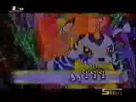 digimon arabic opening, just see it