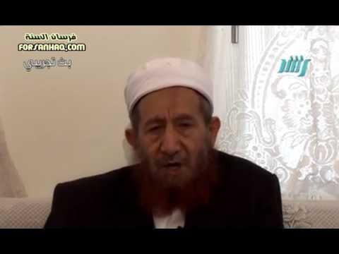 حديث أهل الرباء / د. عبدالوهاب الديلمي ( عضو رابطة علماء المسلمين )