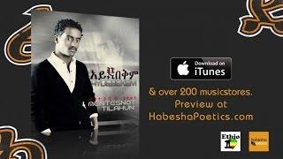 "Mentesinot Tilahun - Kanchi Lela ""ካንቺ ሌላ"" (Amharic)"