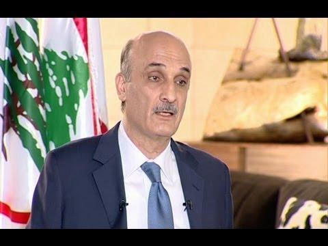 Bi Mawdouiyeh - Dr. Samir Geagea - 07-10-2013