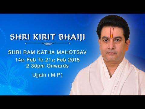 Shri Ram Katha - Shri Kirit Bhaiji Maharaj - Ujjain (Day 7)