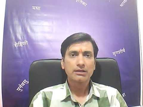 kumbh rashi aquarius july 2013 rashifal monthly youtube