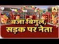 Mic Ke Maharathi: Rajnath Performs 'Shastra Puja' At BSF Sector HQ In Bikaner On Dussehra | ABP News