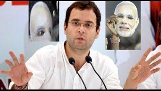 Rahul Gandhi : Main Modi Se Nahi Darta