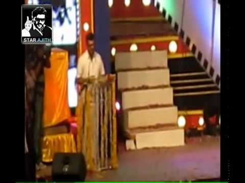 Ajith's Speech - Brave Speech