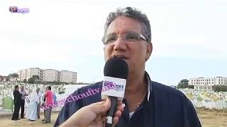 الحاج يونس لشوف تيڤي: الأسرة الفنية تتحسر لمقتل المرحوم البيضاوي | روبورتاج