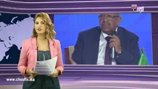 بالفيديو..المغرب يرد بشكل قوي على الجزائر بعد تصريحات وزير الخارجية و التعاون الجزائري و هذا ما قررته المملكة   |   خبر اليوم