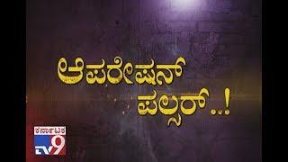 Super Cop: 'Operation Pulsar' - Cops Shoots Notorious Chain Snatcher in Bengaluru