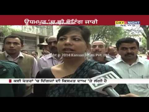 Lok Sabha elections   Voting in Kashmir's Udhampur