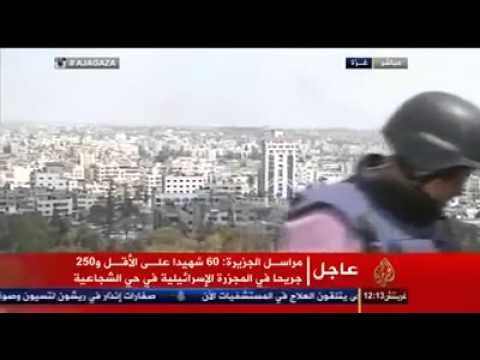 Al Jazeera Reporter Breaks Down On The Air In Gaza