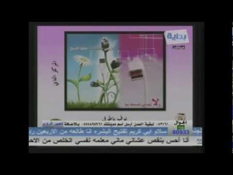أمي وأنا - بوح البنات - د. خالد الحليبي (5-5)