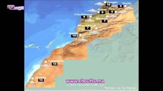 أحوال الطقس 16-01-2014 | الطقس