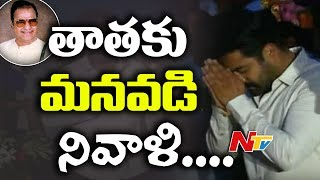 Jr NTR visits NTR Ghat on Sr. NTR Birth Anniversary..