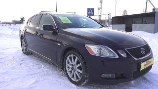 2007 Lexus GS300. Start Up, Engine, and In Depth Tour.. MegaRetr