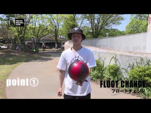 FLOOT CHANGE フロートチェンジ FREESTYLE BASKETBALL LESSONS フリースタイルバスケットボールレッスン