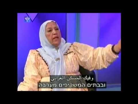 الحاجه سهام قادري ابنت نحف  -