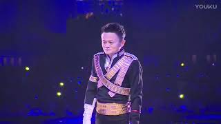 Jack Ma dances to Michael Jackson