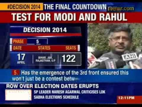 BJP leader Ravi Shankar Prasad welcomes 2014 Lok Sabha elections dates