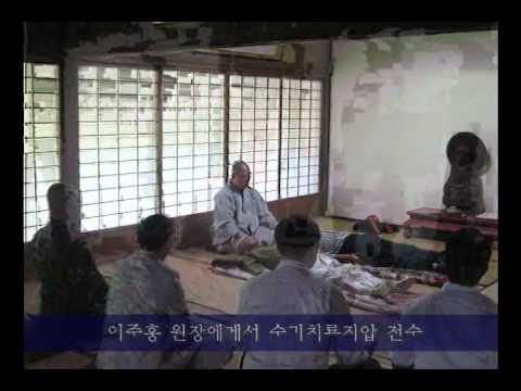 청월스님의 청심도 기공(qi-gong)