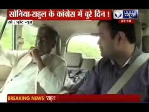 Rahul Gandhi lacks ruling temperament: Digvijay Singh