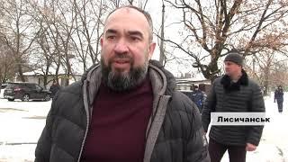 В Лисичанську відбулися обласні навчання з цивільної оборони