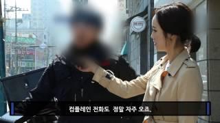 배달근로자 안전 캠페인홍보 동영상(2017년 4월 라디오 캠페인)
