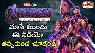Everything you need to know before Avengers End Game | Explained In Telugu | Marvel Recap