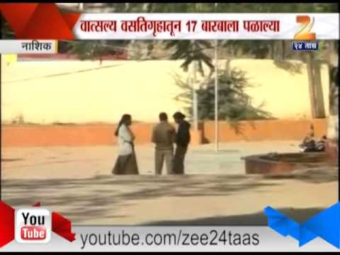 Zee24Taas: 17 bargirls absconding from nashik hostel