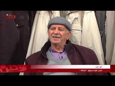 """أبو عيد: امتهن """"البالة"""" قبل الزواج.. وأصبح جَدّا لـ 100 حفيد ولم يتقاعد"""