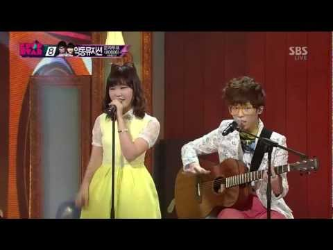 (Akdong Musician) [ (Ring Ding Dong)] @KPOPSTAR Season 2