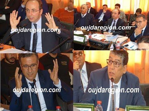صوت وصور..تفاصيل ترأس الدكالي وزير الصحة للمجلس الاداري للمستشفى الجامعي محمد السادس بوجدة