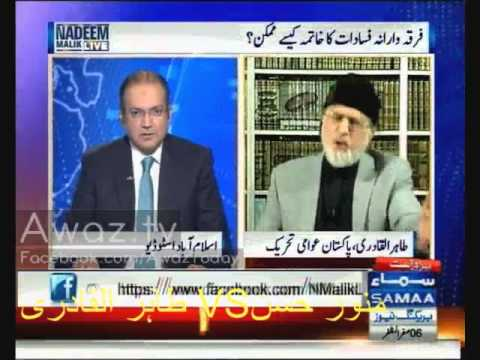 Munawar Hassan VS Tahir ul Qadri. on Pak ARMY Shaheed Issue افواج پاکستان شہید ہے یا نہیں