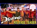 Express Raja Movie Release Trailers - Sharwanand, Surabhi..