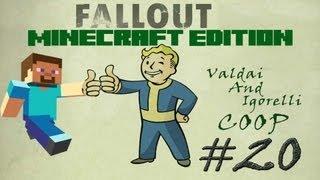 [Coop] Minecraft Fallout Adventure. Серия 20 - Давай тут устроим оазис?