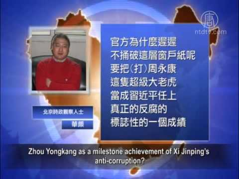 Chinese Media Expose Zhou Yongkang's Family, but No Mention of Zhou Yongkang