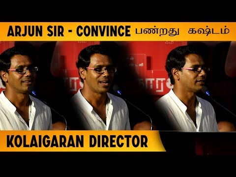 Arjun Sir Convince ?????? ?????? - Andrew Louis Speech in Kolaigaran Press Meet - CinebillaTV