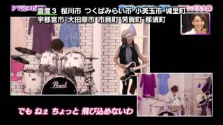 YUI HELLO ~Paradise Kiss Sing By Japanese Comedian